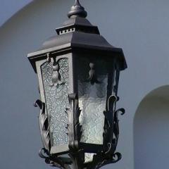 lampy-kute-l-111a